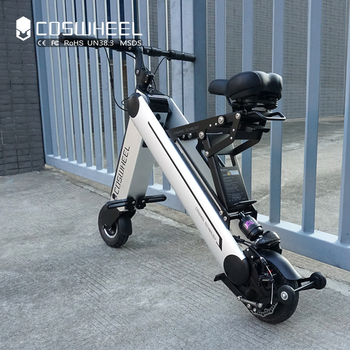 Coswheel A-ONE Electric Folding Bike/Mini Folding E-bike/Foldable E-Bike