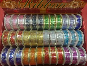 1inch christmas ribbon wholesale 25cm wired burlap ribbon
