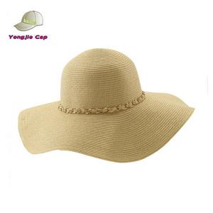 dc76d431fa981 Straw Hats Walmart
