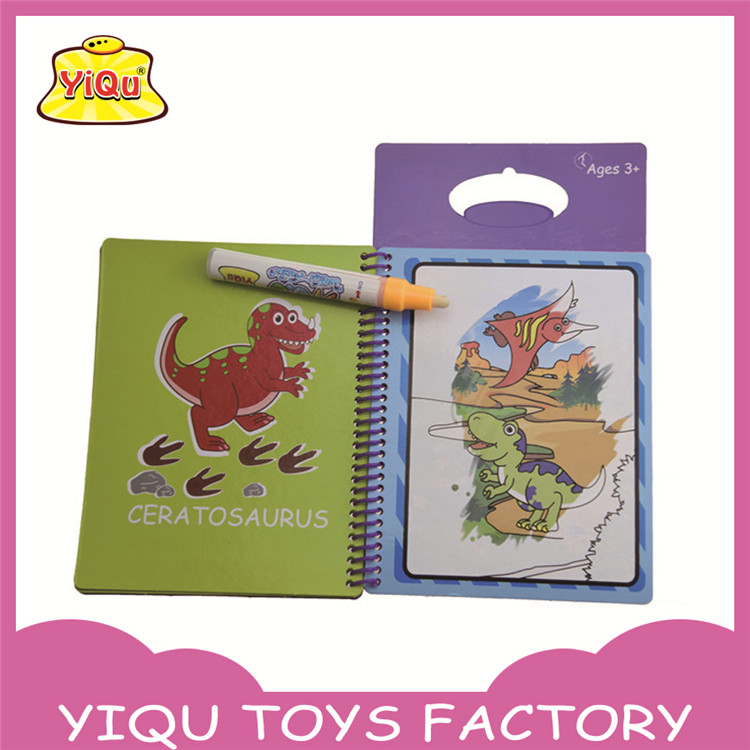 Yiqu Educational Kids Doodle Mat Dinosaur Magic Aqua Water Doodle Drawing  Book High Quality Kids Water Doodle - Buy Water Drawing Book,Water Doodle