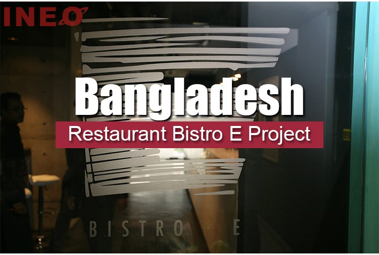INEO Successful Restaurant Bistro E Project In Bangladesh