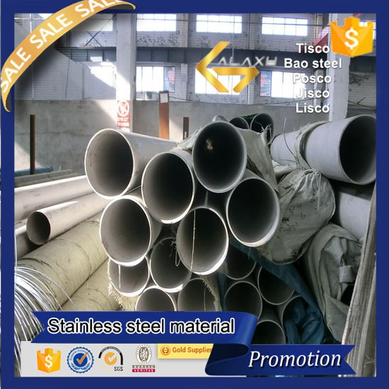 High quality 304 polish 300mm diameter stainless steel pipe