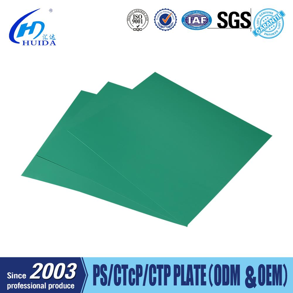 Offset Printing Materials China Offset PS Plate Conventional Offset Printing