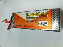 30C 6S 12000mAh 22.2V S800 EVO RC Hexacopter Li-po battery
