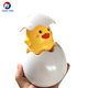 Lovely Bath Toy Animal Plastic Penguin Duck Egg Shaped Baby Shower Bath Toy