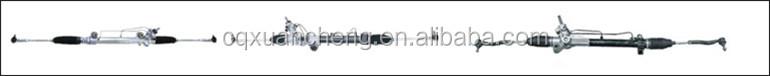 steering rack -3.jpg