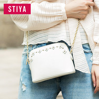 Custom Women Elegance Mini PU Shoulder Messenger Bag