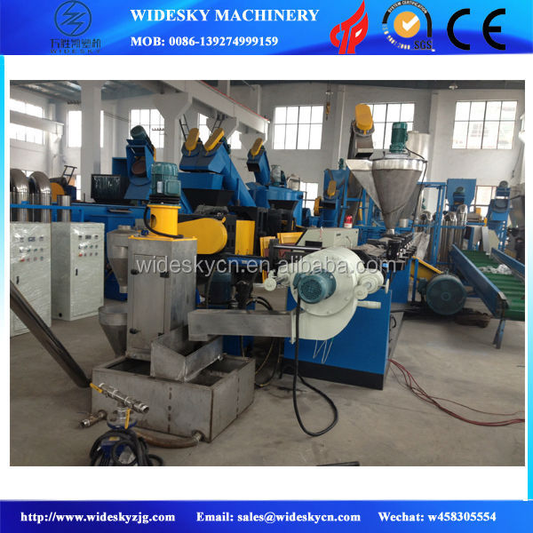 PE PP recycled granules machine haibin machinery