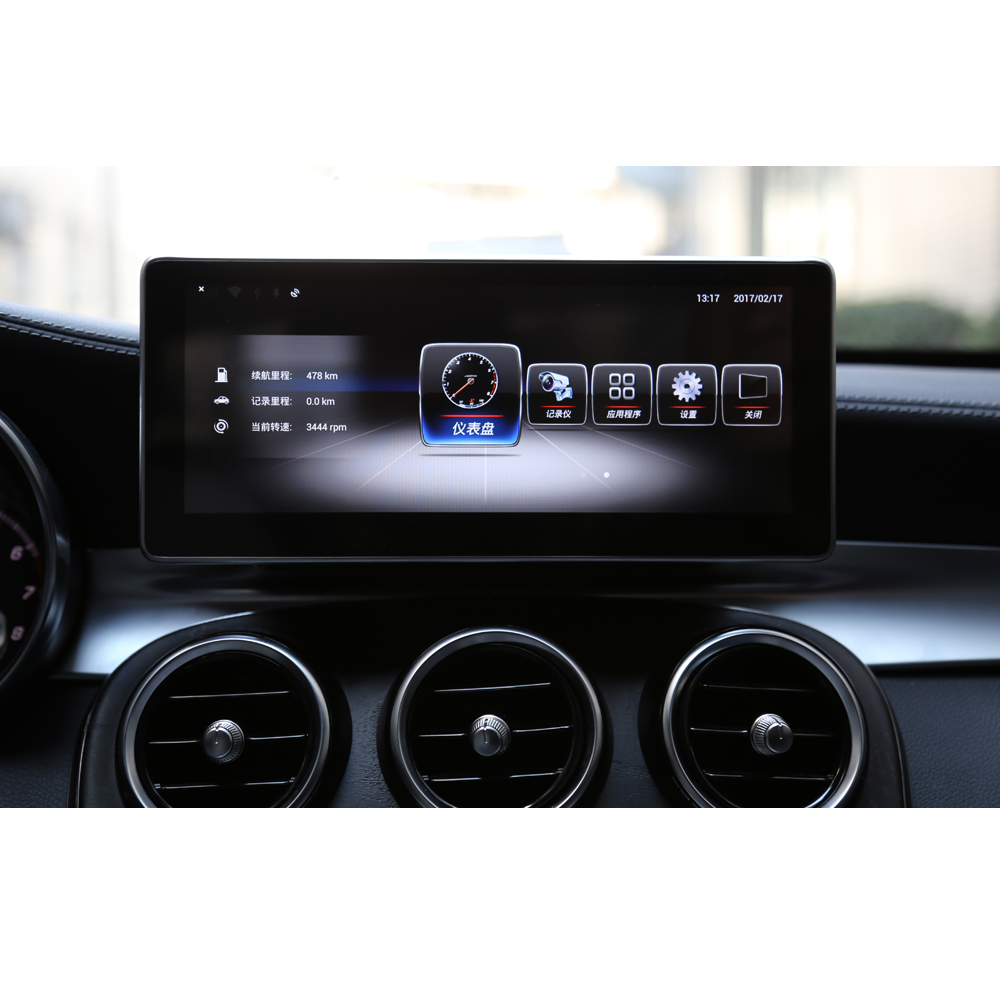 "10.25"" In Dash Navigator 7.1 version android w204 car radio Multimedia Player for B enz C/GLC Class W205 X253 201 2015 2016 2017"