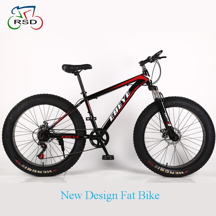 Doble Suspensión Marco De Fibra De Carbono Bici/bicicleta Cuadro De ...