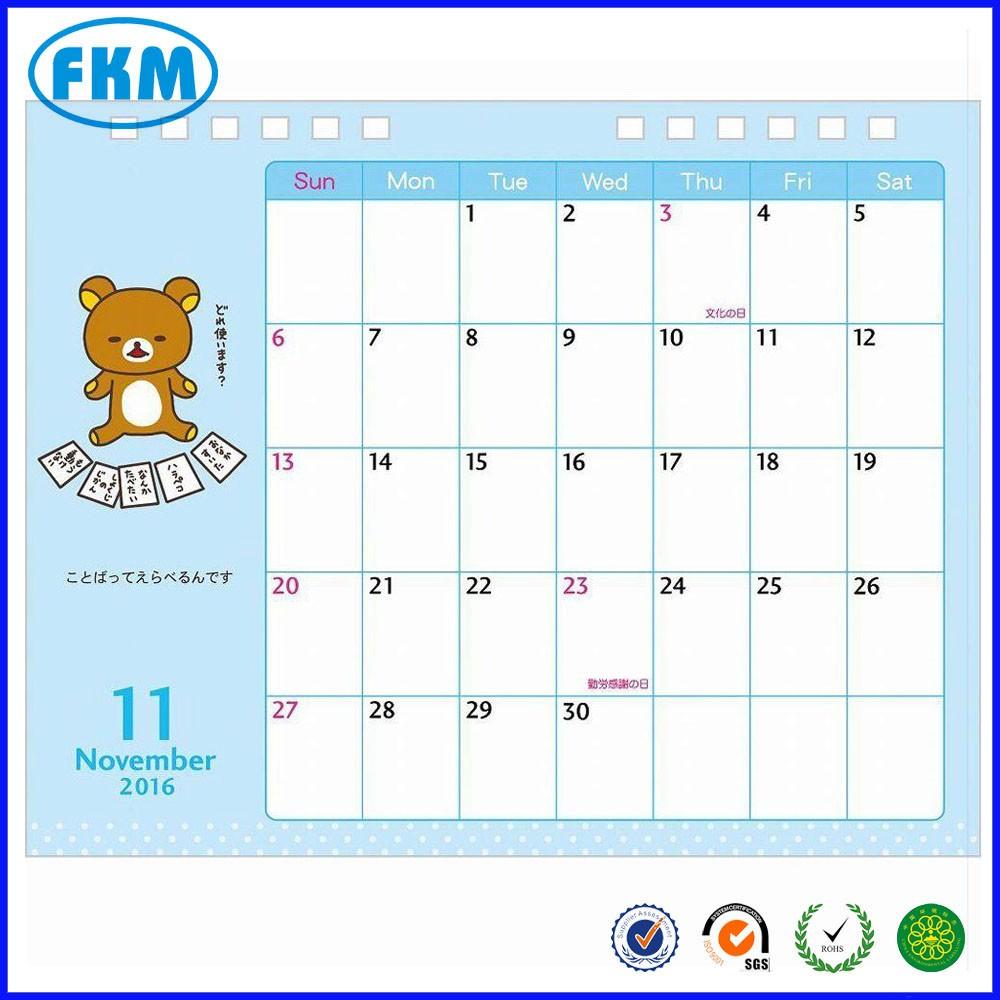 Calendario Japones.2016 Japones Rilakkuma Mesa Calendario Buy Mesa Calendario Calendario Japones 2016 Mesa Calendario Product On Alibaba Com