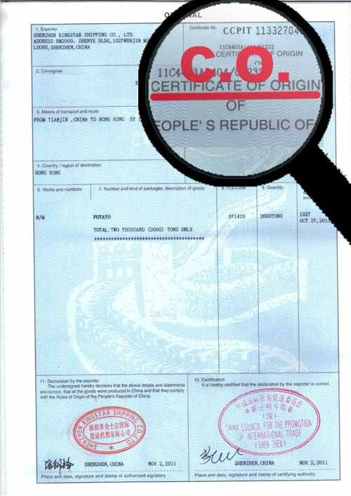 Agent certificate of origin from Dazhou to any country