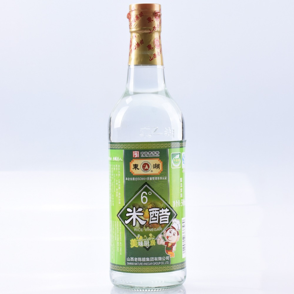 Shanxi Natural Vinagre de arroz 500 ml garrafa
