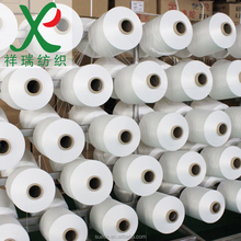Polyester & Nylon Drawn Textured Yarn Supplier from China