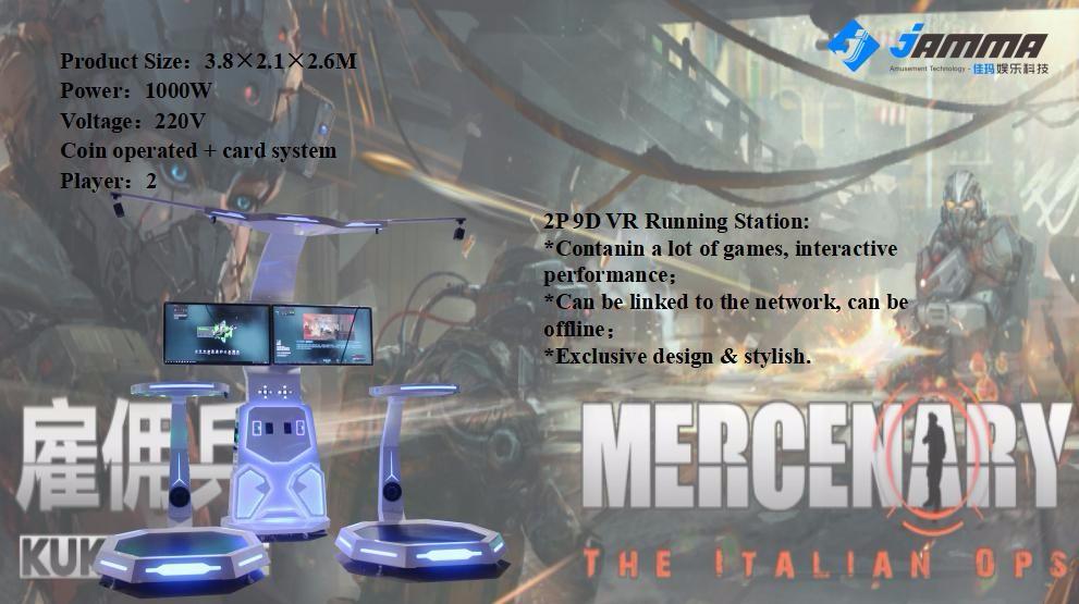 VR play center 9D VR Running Station (2P) Walking vr simulator for hot sale!