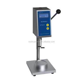 Bku portable digital viscometer viscosimeter viscosity for Paint viscosity tester