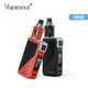 2018 Itsuwa Vapesoul 60w AK60 Kit Box Mod Vape External 18650 battery 2200mah 2.0ml TPD ecig mods wholesale & distributor