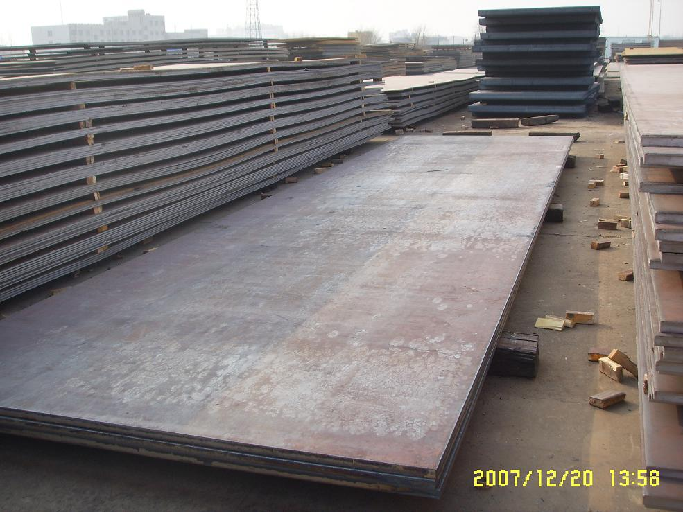 Astm A36 Hr Carbon Plate,Steel Plate Ss400