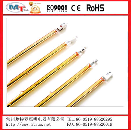 Long Life Gilded Infrared Quartz Halogen Heating Lamp with CE