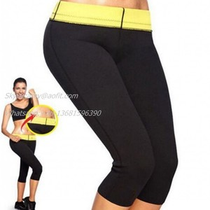 Hot sale Wholesale Neoprene size S-3XL Self heating body shapers Slimming pants
