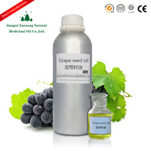 Wholesale natural grape seed essential oil for massage oil