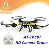 Minitudou MT-TK107 2.4G 6-axis Phone Controlled Height Hold rc Drone with Wifi Camera