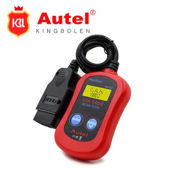 Autel MaxiScan MS300 Turn Off Check Engine Light OBDII / OBD2 Automobile  Code Reader Diagnostic