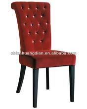 Red Velvet Chair Wholesale, Red Velvet Suppliers   Alibaba