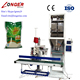 Factory Supply Grain Packaging Coffee Bean Peanut Packing Machine