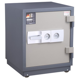 2015 hot sale fireproof office safe , Money ,Jewelry safe box