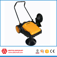 cheap house floor electric sweeper by hand push manual sweeper