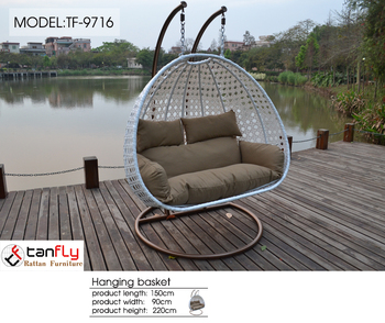 Merveilleux Garden Furniture Hanging Chair Double Hanging Swing Chair With Two Seats