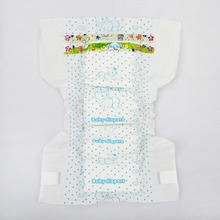 free samples colored disposable adult /baby diapers on alibaba china