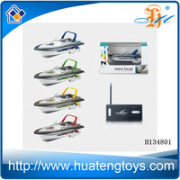 2014 Newest cheap 4ch mini electric rc boat toy for sale H134801