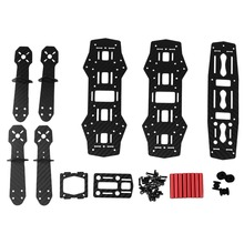 Carbon 250 FPV Quadcopter Racing Drone ARF Frame Kit