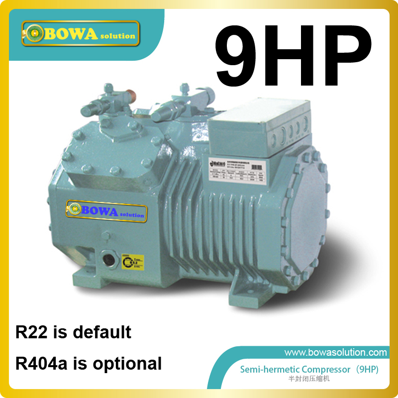 9hp semi hermetic piston compressor for cold room replace. Black Bedroom Furniture Sets. Home Design Ideas