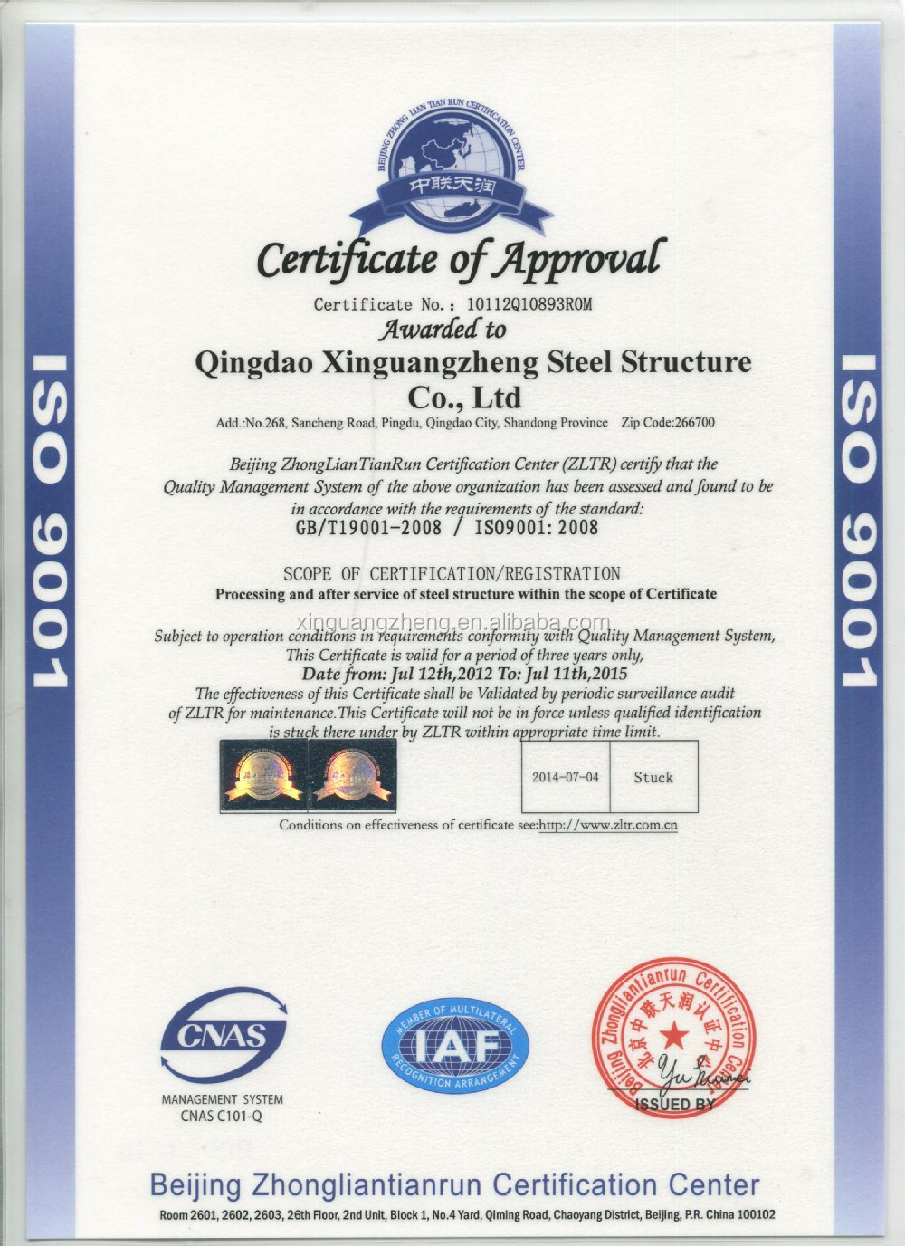 Steel Structure,steel Structure Warehouse,steel Structure Workshop with ISO certification