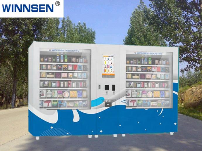 a book vending machine