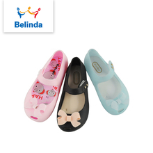 Hot New Products Girls' PVC Kid Shoe