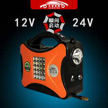 CARKING 36000mAh12V/24V Multi-function Emergency Car Battery Starter