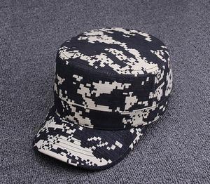 ac88b2124a4 India Military Cap