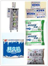 hot full air double-head soap filler-IB(IC)