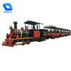 Kids and adult Shopping mall track indoor wooden train track
