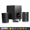 /product-detail/yommo-2-1ch-multimedia-wired-control-speaker-super-bass-home-theater-sound-system-60555635470.html