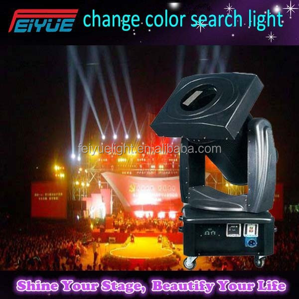 CMY color mix 2kw-10kw moving head changing color hunting search light