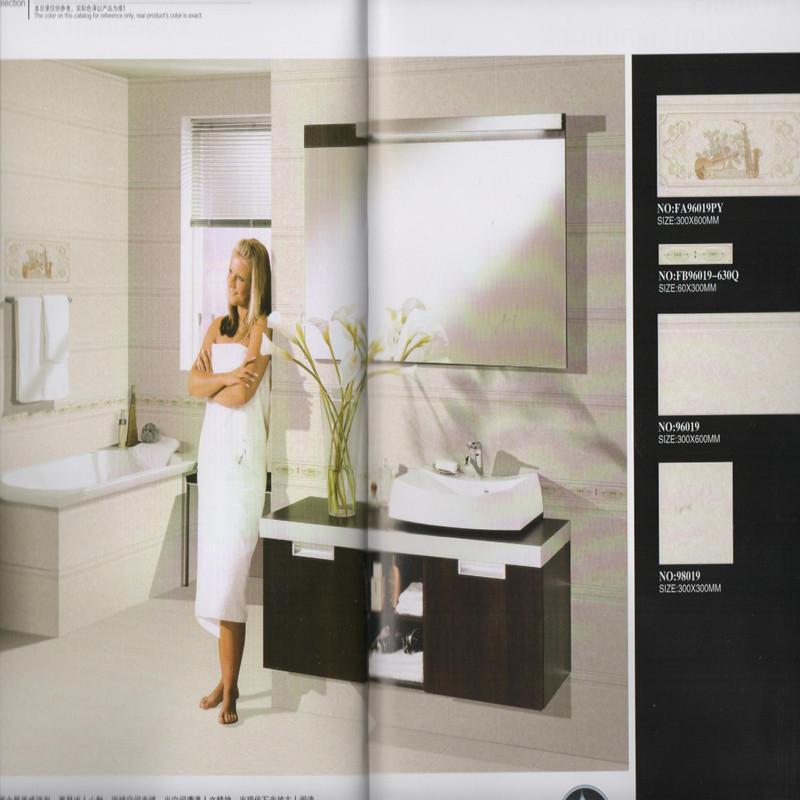 Kajaria Bathroom Tiles Design Kajaria Bathroom Tiles Design