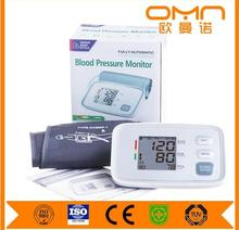 Medical grade Spare parts for blood pressure monitor/Accessory of sphygmomanometer