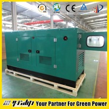 famous brand 10-500kw silent backup generator natural gas