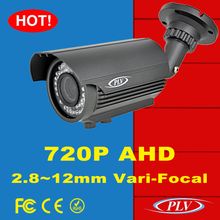 The lowset price 720p bullet array ahd cctv hd camera waterproof cctv camera security with ir-cut old security cameras
