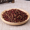 Hua Jiao Certified KOSHER / HALAL / HACCP dried sichuan pepper